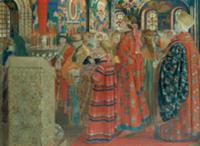 Seventeenth Century Russian Women at Church, 1899