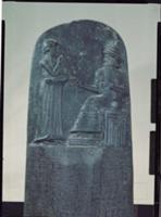 Relief Figure of the Sun God Shamash dictating his