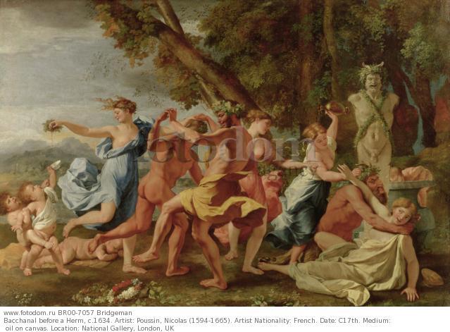 4. Секс-фестивали, Древняя Греция.