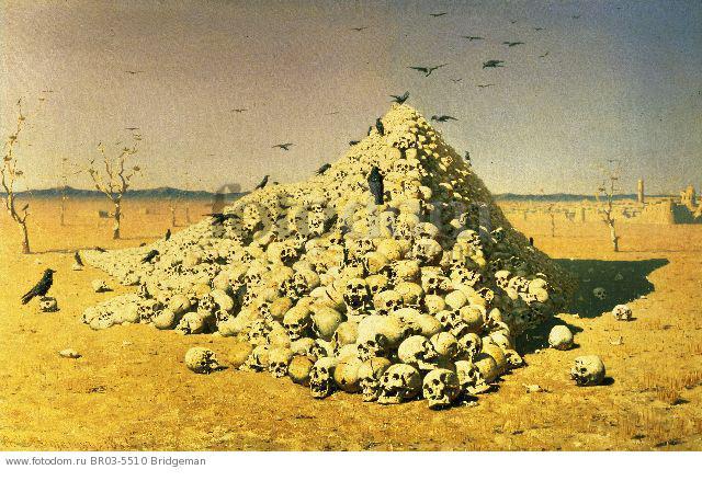An Allegory of the 1871 War, 1871 (oil on canvas) , artist: Vereshchagin, Vasili Vasilievich (1842-1904)