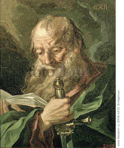 The Apostle Paul, by Matvei Vasilievich Vasiliev (c.1732-86), 1769 (mosaic)