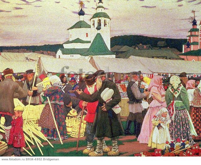 The Fair, 1906 (oil on canvas) , artist: Kustodiev, Boris Mihajlovic (1878-1927)
