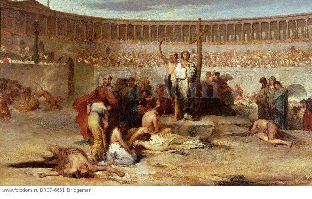 68 г. Император Нерон узнал о восстании в войсках и покончил жизнь самоубий