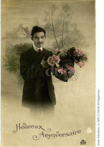 Ретро открытки мужчинам 28
