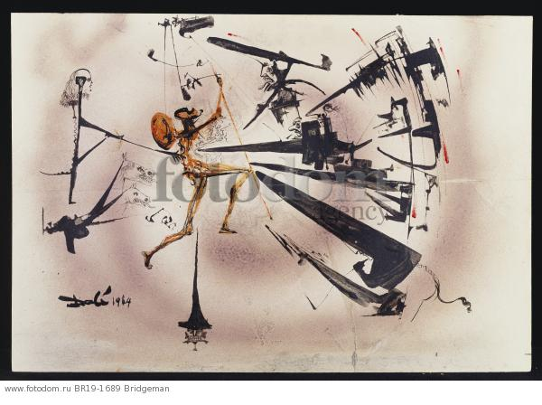 Don Quixote Wounded, 1964 (w/c, brush & ink on paper) , artist: Dali, Salvador (1904-89)