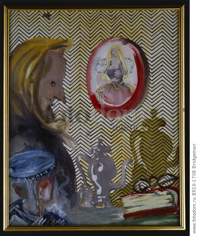 The Witch and the Mirror, 1966 (w/c & gouache on paper) , artist: Dali, Salvador (1904-89)