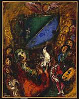 Noah's Ark, 1943 (oil & gouache on paper laid down
