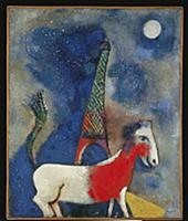 The Donkey at the Eiffel Tower, c.1927 (oil on can