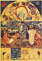 Icon Painting Motifs, 1912 (w/c on cardboard) , ar