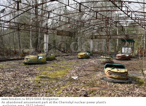 An abandoned amusement park at the Chernobyl nuclear power plant's exclusion area, 2017 (photo)