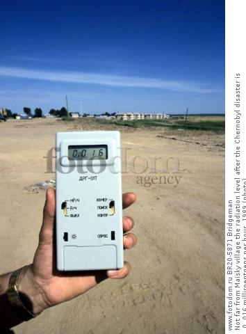 Not far from Maisky village the radiation level after the Chernobyl disaster is 0. 016 milliroentgens per hour, 1989 (photo)