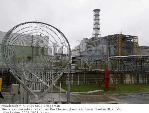The large concrete shelter over the Chernobyl nuclear power plant in Ukraine's Kiev Region. 2008, 2008 (photo)