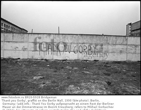 'Thank you Gorby', graffiti on the Berlin Wall, 1990 (b/w photo); Berlin, Germany; (add.info.: Thank You Gorby aufgesprueht an einem Rest der Berliner Mauer an der Zimmerstrasse im Bezirk Kreuzberg; refers to Mikhail Gorbachev (b.1931), his attempts at reform contributed to the end of the Cold War;); .
