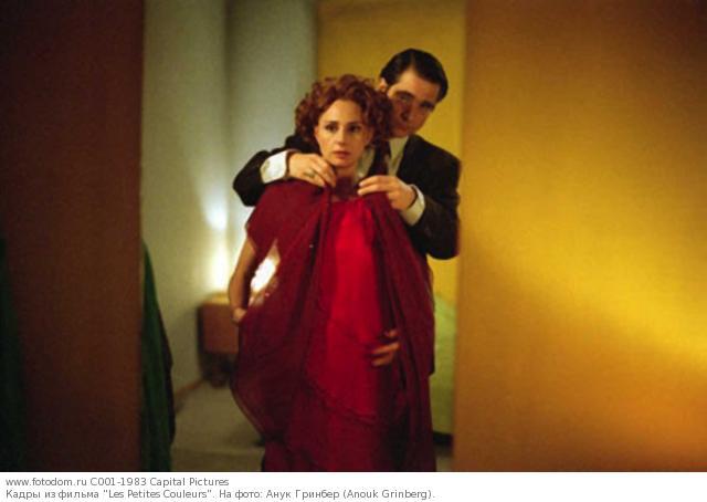 фото из фильма les petits vicieuses