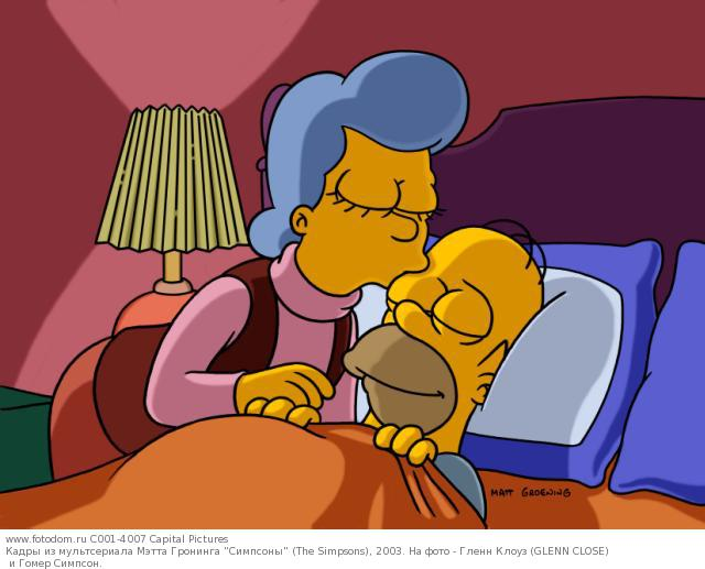 Кадры из мультсериала Мэтта Гронинга 'Симпсоны' (The Simpsons), 2003. На фото - Гленн Клоуз (GLENN CLOSE) и Гомер Симпсон.