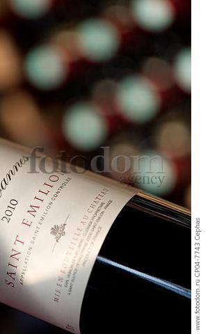 Bottles on display in the Maison du Vin of Saint-Emilion  Gironde  France.  [St-Emilion / Bordeaux]