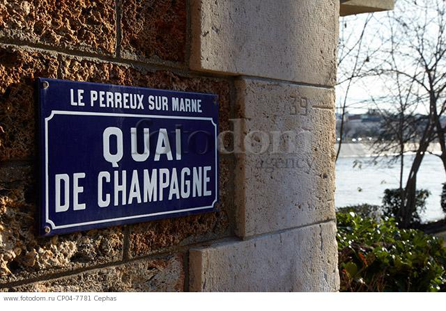 Sign for Quai de Champagne and flood marker by the River Marne in Le Perreux-sur-Marne  Val-de-Marne  France.