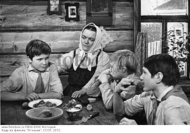 Кадр из фильма 'Огоньки', СССР, 1972.