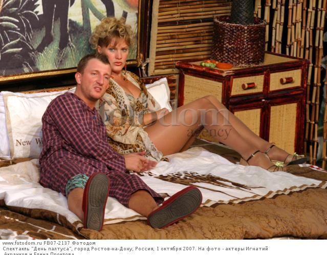 seks-na-kameru-ot-russkoy-zhenshini