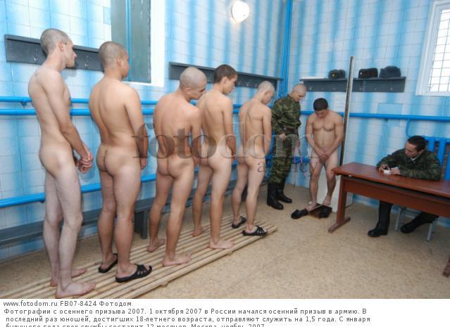 Видео голые в армии