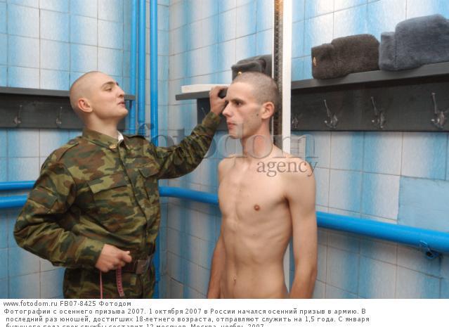 russkiy-seks-s-ginekologom-smotret