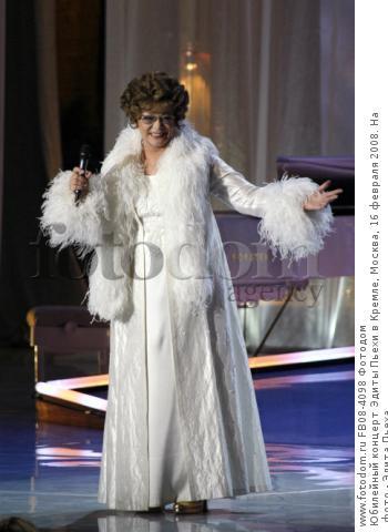 Юбилейный концерт Эдиты Пьехи в Кремле, Москва, 16 февраля 2008. На фото - Эдита Пьеха.