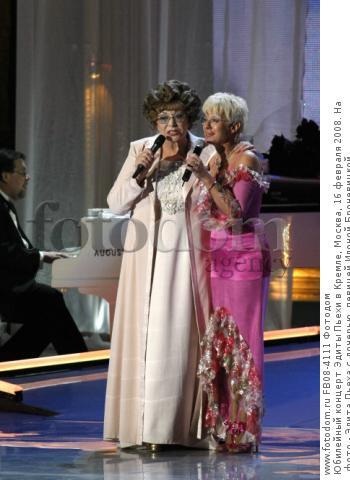Юбилейный концерт Эдиты Пьехи в Кремле, Москва, 16 февраля 2008. На фото - Эдита Пьеха с дочерью, певицей Илоной Броневицкой.