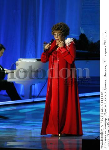Концертные платья эдиты пьехи 116