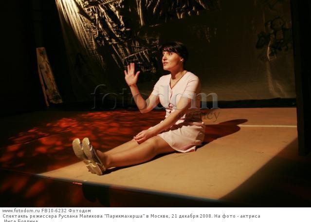 v-spektakle-golie-aktrisi