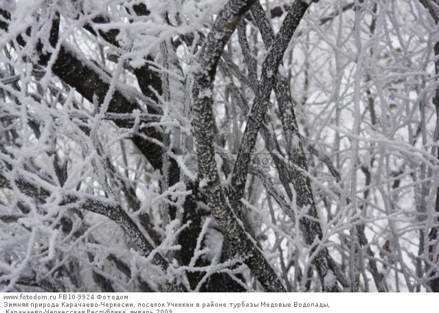 Зимняя природа карачаево черкесии