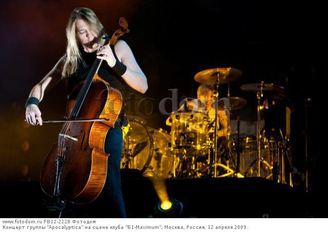 Концерт Apocalyptica в Москве 2017 23 апреля Crocus City