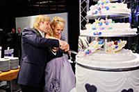 яйцом специями, торт на венчании яны рудковской Россия, Ханты-Мансийский