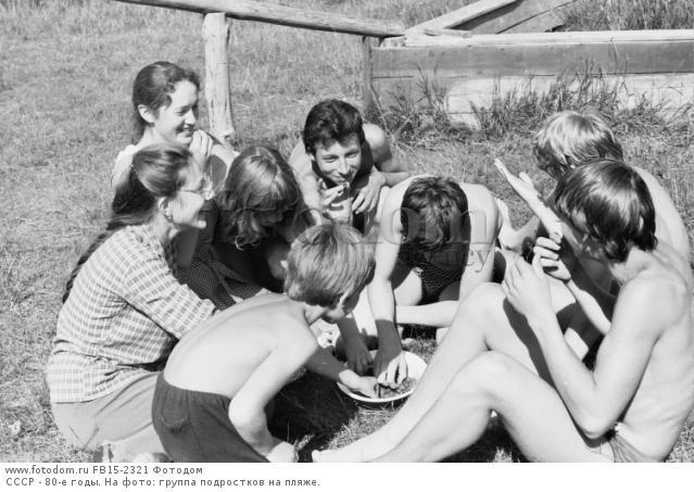 пионерский лагерь эро рассказы