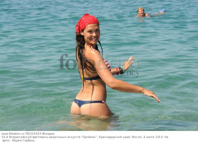 Мария горбань в бикине фото 764-40
