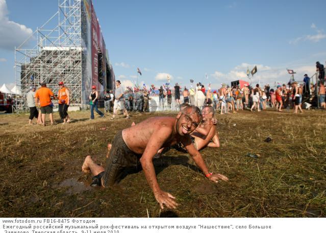 goliy-festival-foto