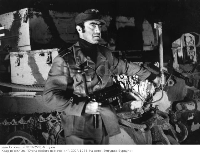 скачать фильм отряд особого назначения 1978 торрент
