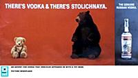 AN ADVERT FOR VODKA THAT HERCULES APPEARED IN WITH