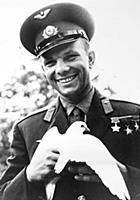 Юрий Гагарин. Ко Дню космонавтики.