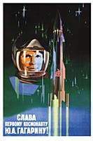 'Long live to the first astronaut Yuri Gagarin!, 1
