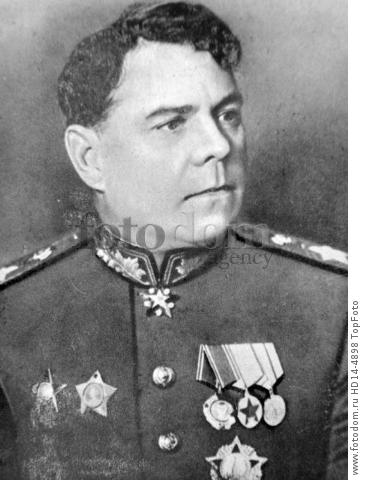 Aleksandr Mikhailovich Vasilevsky (1895 - 1977) was a Russian career officer in the Red Army who was promoted to the rank of Marshal of the Soviet Union in 1943. He was the Chief of the General Staff of the Soviet Armed Forces and Deputy Minister of Defense during World War II, as well as Minister of Defense from 1949 to 1953. As the Chief of the General Staff, Vasilevsky was responsible for planning and coordinating almost all decisive Soviet offensives in World War II, from the Stalingrad counteroffensive to the assault on East Prussia and Konigsberg.