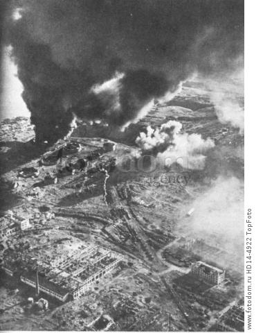Battle of Stalingrad - Aerial view of fuel stores on fire. The Battle of Stalingrad between Germany and the Soviet Union lasted from 17 July 1942 until 2 February 1943. The mosty brutal and bloodiest of engagements of World War II,it claimed almost 2 million casualties.  It is considered to be a turning point in the war, with the Soviet union victorious.