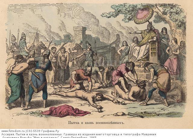 Порно с участием римских рабынь 66