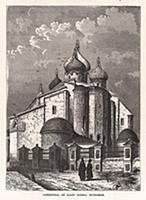 Софийский собор в Новгороде. Гравюра из A Popular