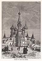 Москва. Храм Василия Блаженного. Гравюра из A Popu