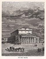 Большой (Каменный) театр в Санкт-Петербурге. Гравю