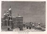 Императорский дворец Павла I в Московском Кремле.