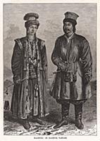 Калмыки, или калмыцкие татары. Гравюра из A Popula