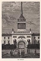 Адмиралтейство в Санкт-Петербурге. Гравюра из A Po
