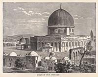 Мечеть Аль-Акса (мечеть халифа Омара) в Иерусалиме