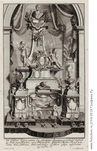 Надгробный памятник знатного человека внутри церкви (castrum doloris). Johann Jacob Schueblers Beylag zur Ersten Ausgab seines vorhabenden Wercks. Нюрнберг, 1730